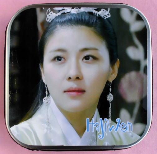 ハ・ジウォンの画像 p1_13